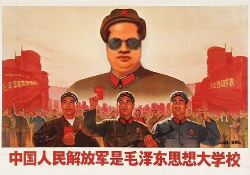 Mao Tse-Dub does not believe in your tigers.